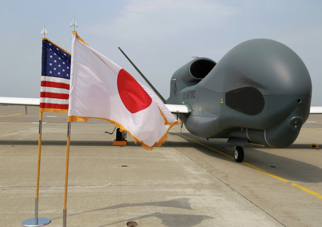 Drone Global Hawk no Japão.