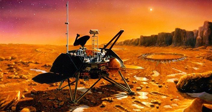 Estação em Marte (apresentação artística)