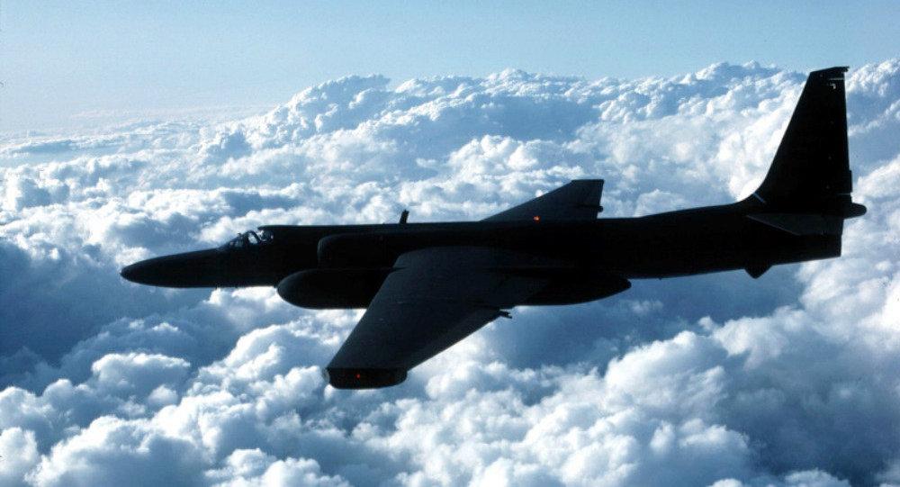 Avião de reconhecimento U-2 norte-americano