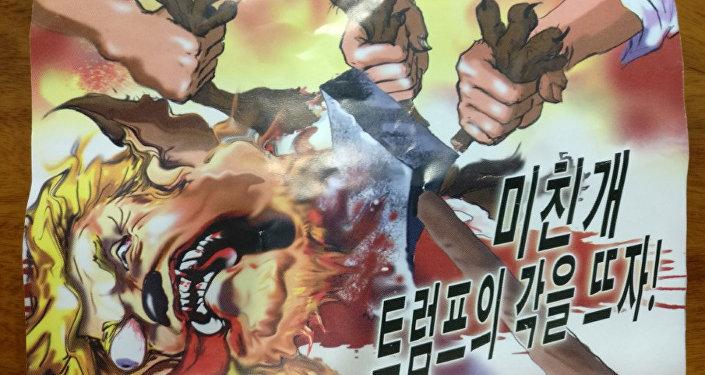 Um folheto anti-Trump supostamente da Coreia do Norte divulgado pela NK News em 16 de outubro de 2017. O texto em coreano diz Para o mundo pacífico sem guerra e para o futuro da humanidade, destroce o Trump cachorro louco!