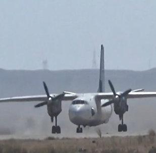 Aeroporto de Deir ez-Zor