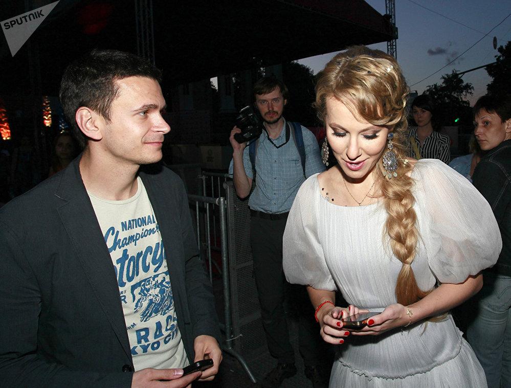 Ksenia Sobchak e seu ex-namorado, Ilia Yashin