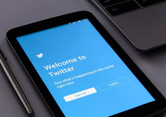 Applicación de Twitter (imagen referencial)