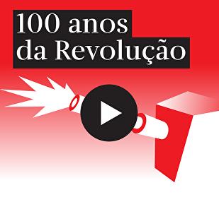 A Revolução que mudou o mundo