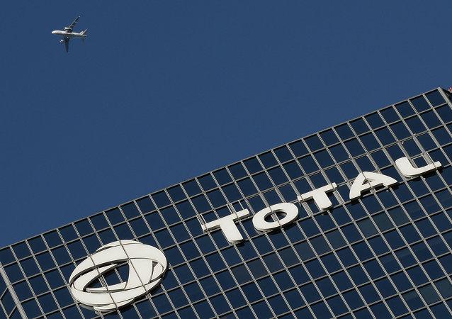 Sede da companhia energética francesa Total