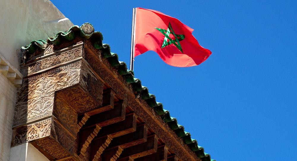 Bandeira do Marrocos