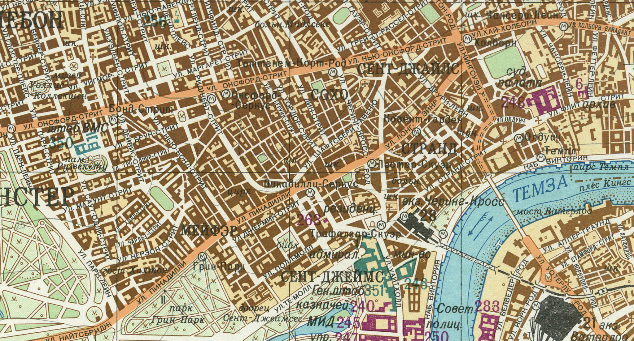 Mapa soviético de Londres