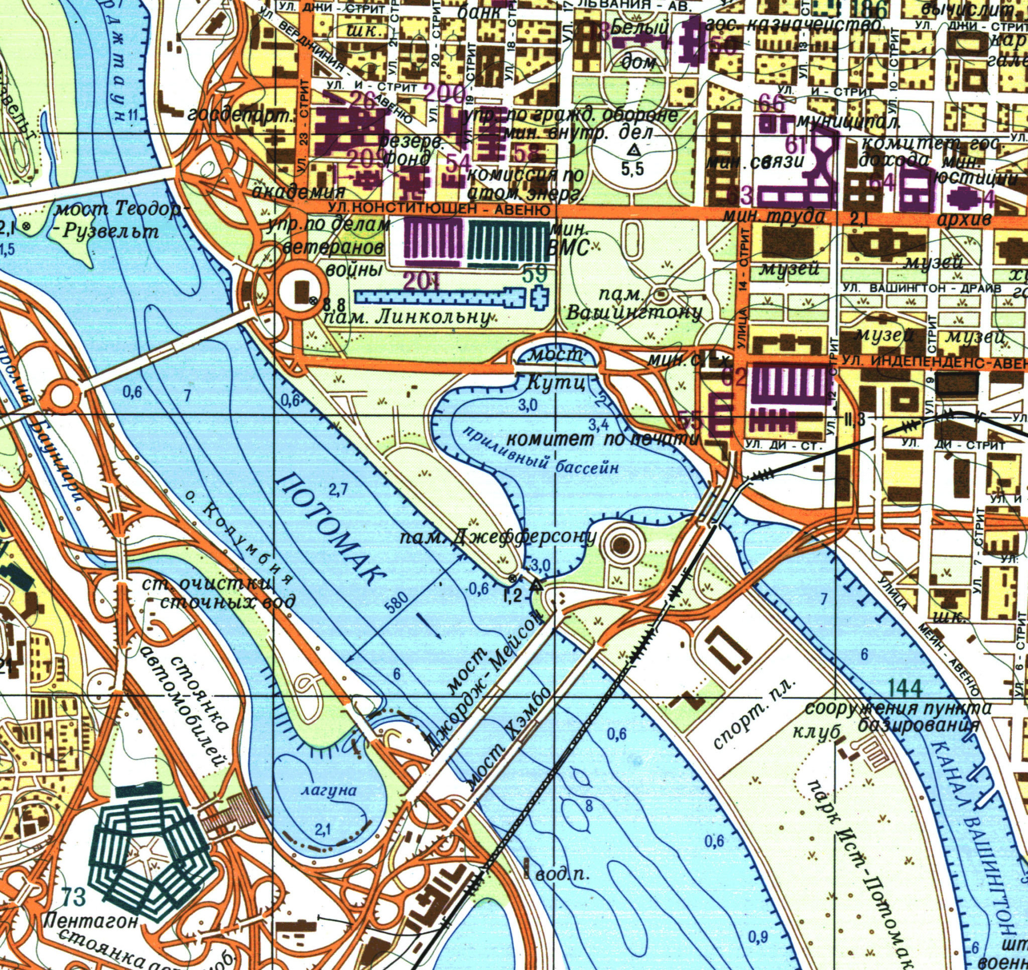 Fragmento do mapa soviético de Washington
