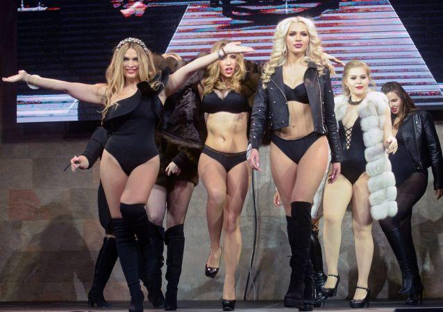 Concurso Top Model da Rússia 2017 em Moscou