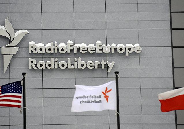 A sede da Radio Free Europe / Radio Liberty (RFE / RL) em Praga, veículo financiado pelos EUA.