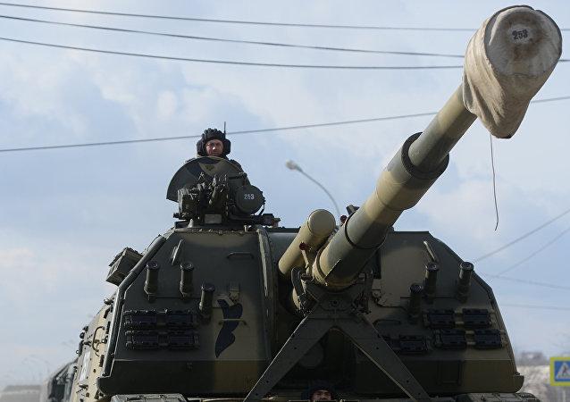 Canhão autopropulsado russo Koalitsiya-SV
