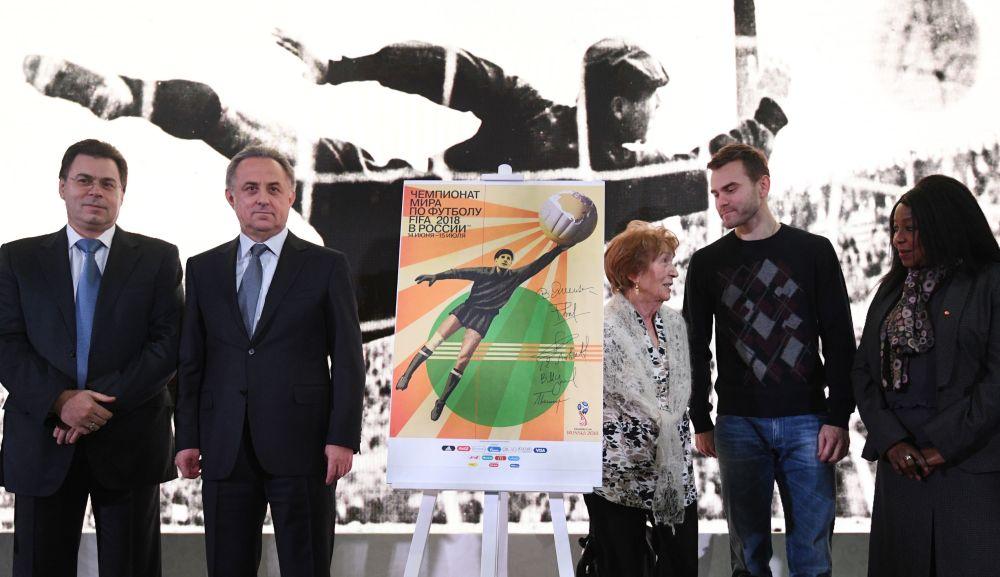 Apresentação do pôster oficial da Copa do Mundo 2018 realizada no âmbito da demonstração do trem especialmente desenhado para o maior evento futebolístico russo
