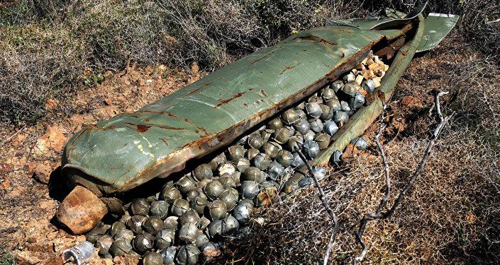 Bomba de fragmentação (bomba cluster)