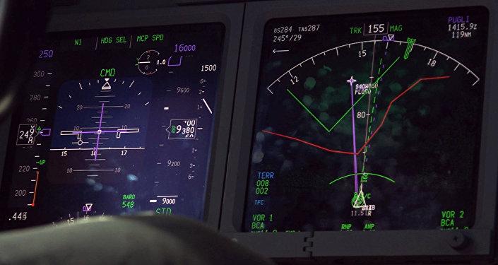 Radares do avião Boeing P-8A Poseidon,  que participa das buscas do submarino ARA San Juan