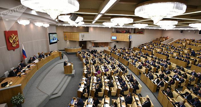 Sessão plenária da Duma de Estado da Rússia (foto de arquivo)