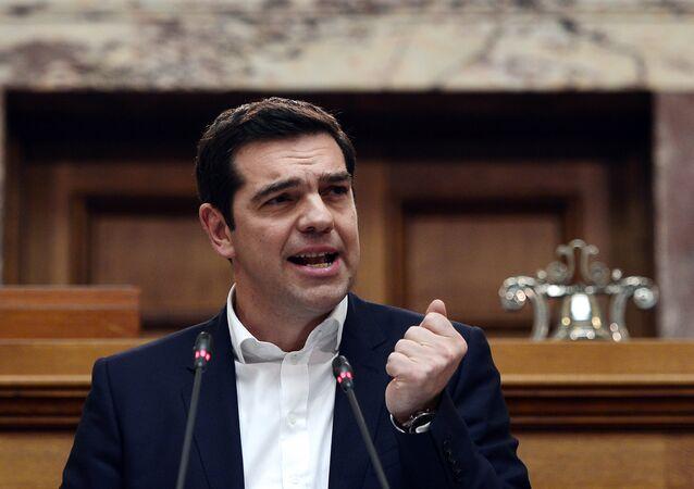 Grécia - Parlamento