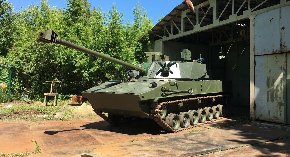 Canhão autopropulsado russo 2S42 Lotos