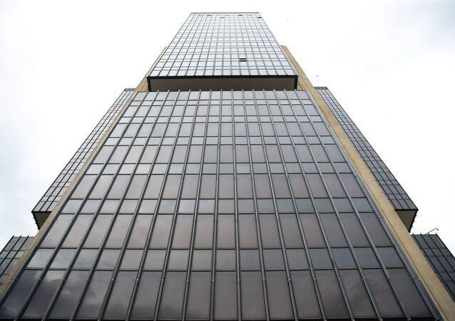 Sede do Banco Central do Brasil em Brasília.