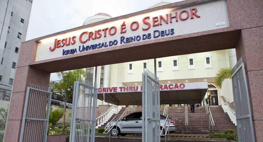 Igreja Universal do Reino de Deus, na Vila Mariana, em São Paulo