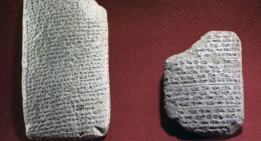 Tábuas de argila de Amarnaa, descobertas no Egito