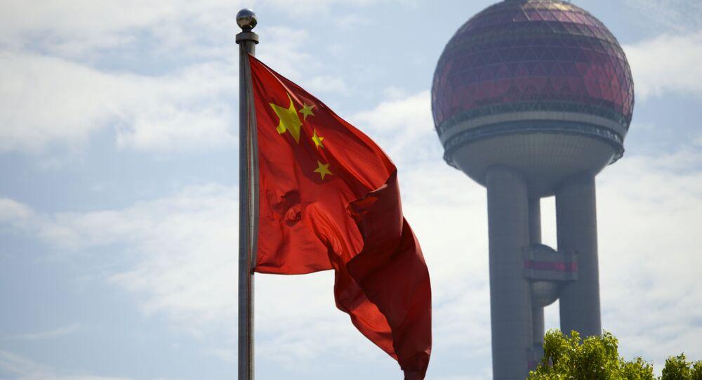 Bandeira da China em Xangai, distrito financeiro