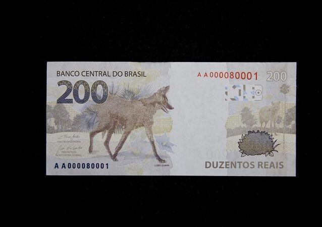 A nova cédula de R$ 200 posta em circulação pelo Banco Central do Brasil em 2 de agosto de 2020.