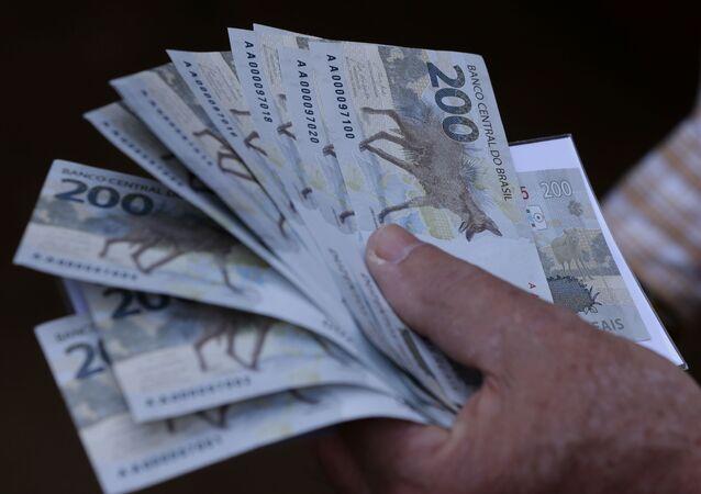 Lançamento da nota de R$ 200,00 no Banco Central, Brasília, 2 de setembro de 2020