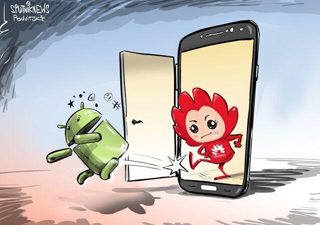 Android não é mais bem-vindo aqui