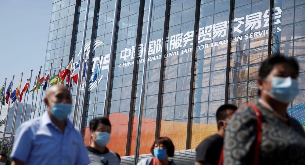 Feira Internacional de Investimento e Comércio da China, Pequim, 5 de setembro de 2020