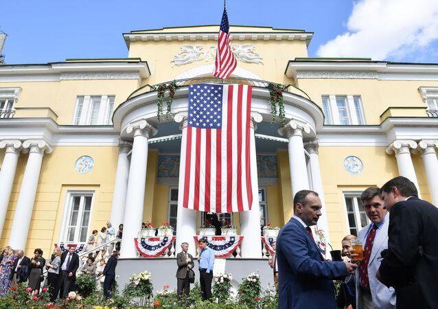 Casa Spaso, residência do embaixador dos Estados Unidos em Moscou, Rússia