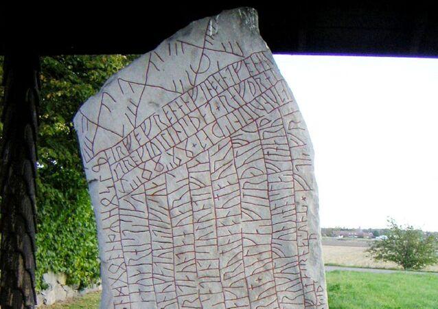 Pedra com sinais runas