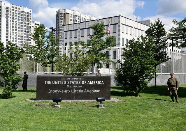 Embaixada dos EUA na Ucrânia (foto de arquivo)