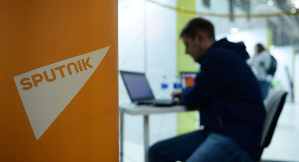 Logotipo da agência Sputnik no Inovações Abertas 2017, Fórum Internacional de Moscou, Centro de Inovação Skolkovo