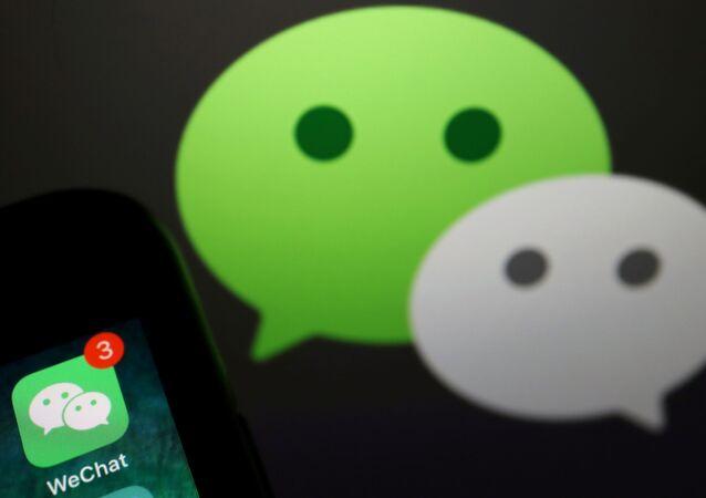 Rede social chinesa WeChat (imagem ilustrativa)