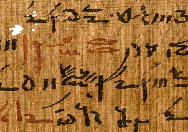 Fragmento de papiro egípcio