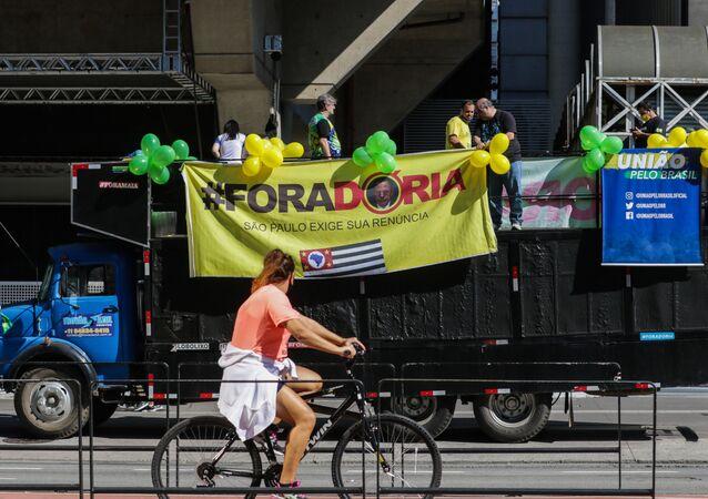 Apoiadores do Presidente Jair Bolsonaro fazem ato na Avenida Paulista e pedem saída do governador de São Paulo, João Doria