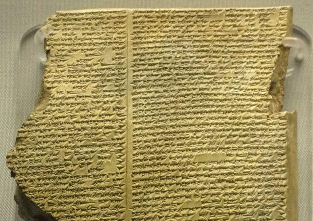 Tábua de argila com fragmento da Epopeia de Gilgamesh