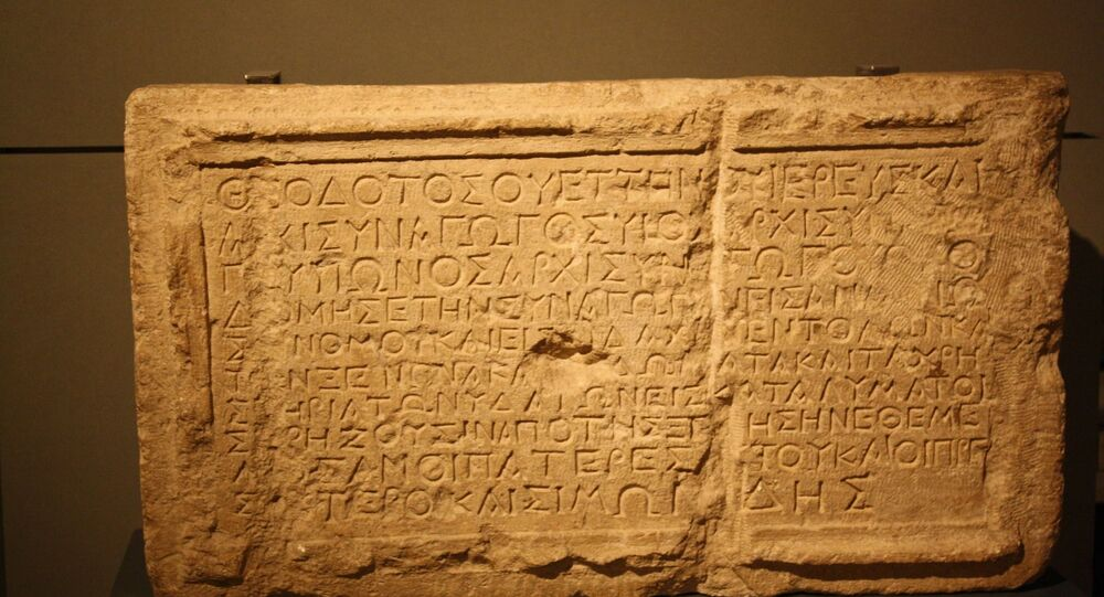 Inscrição antiga (imagem referencial)