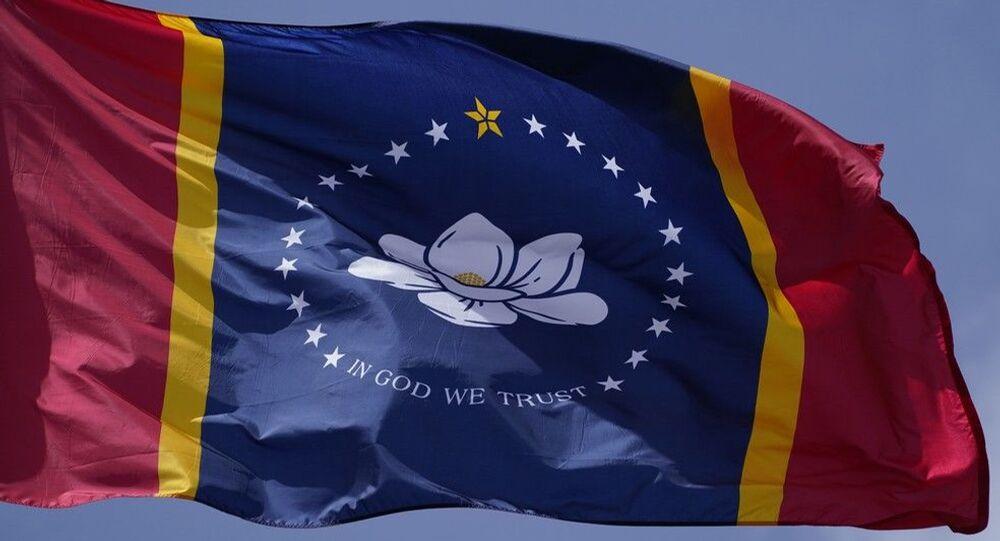 Nova bandeira do estado do Mississippi aprovada pelo voto popular em 3 de novembro de 2020