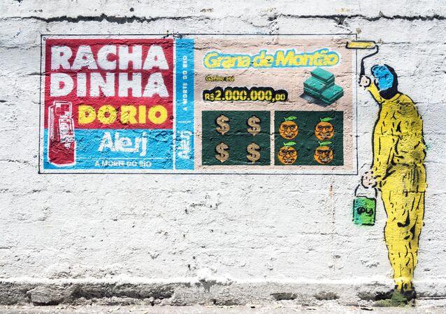 Grafite em alusão ao suposto esquema de rachadinhas na Assembleia Legislativa do Rio de Janeiro (Alerj), envolvendo Flávio Bolsonaro e Fabrício Queiroz