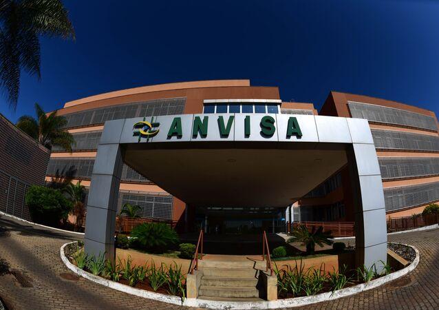 Sede da Agência Nacional de Vigilância Sanitária (Anvisa) em Brasília.