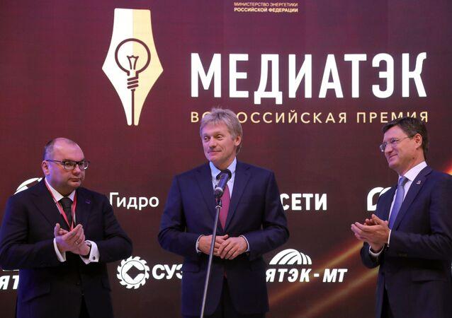 Cerimônia de premiação dos vencedores do concurso russo MediaTEK 2017