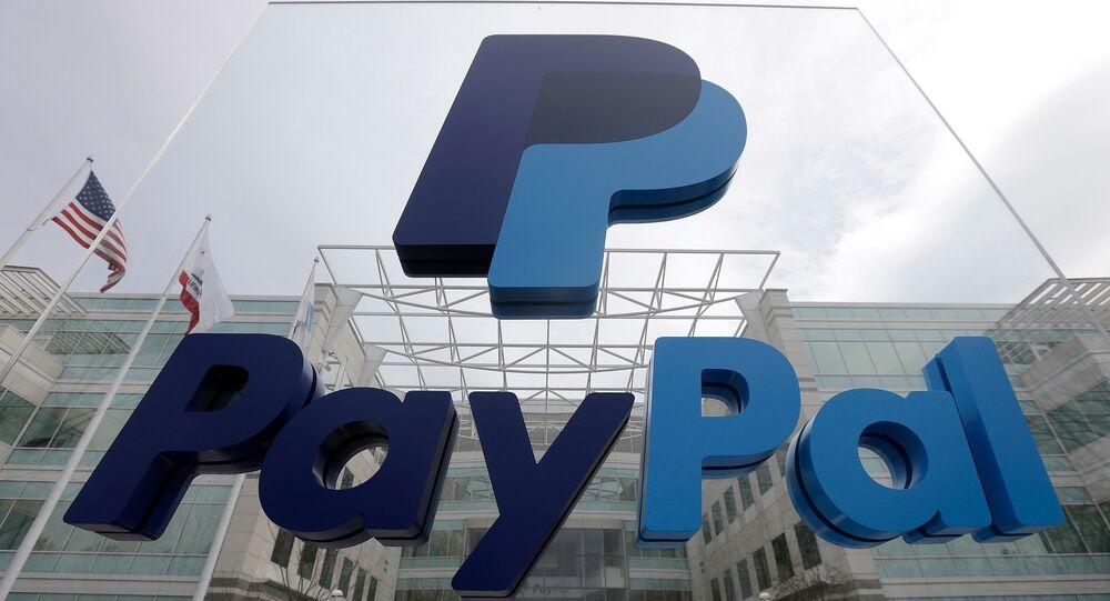 Sede da companhia PayPal em San Jose, Califórnia, Estados Unidos