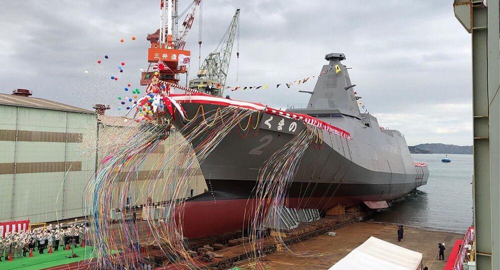 Fragata japonesa de nova geração Kumano