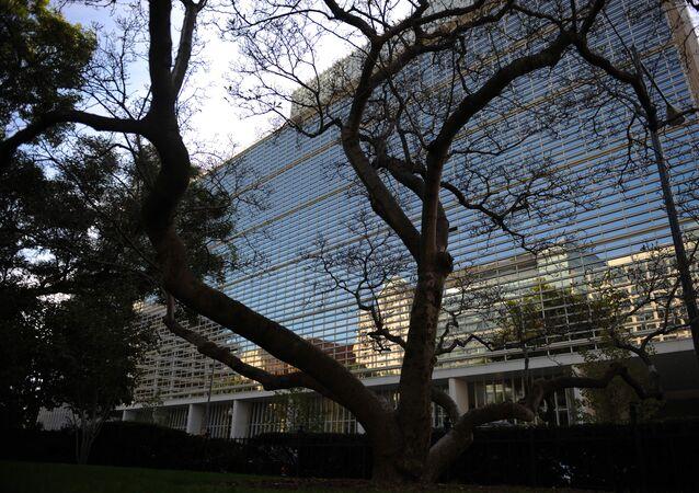 Edifício do Banco Mundial em Washington, Estados Unidos