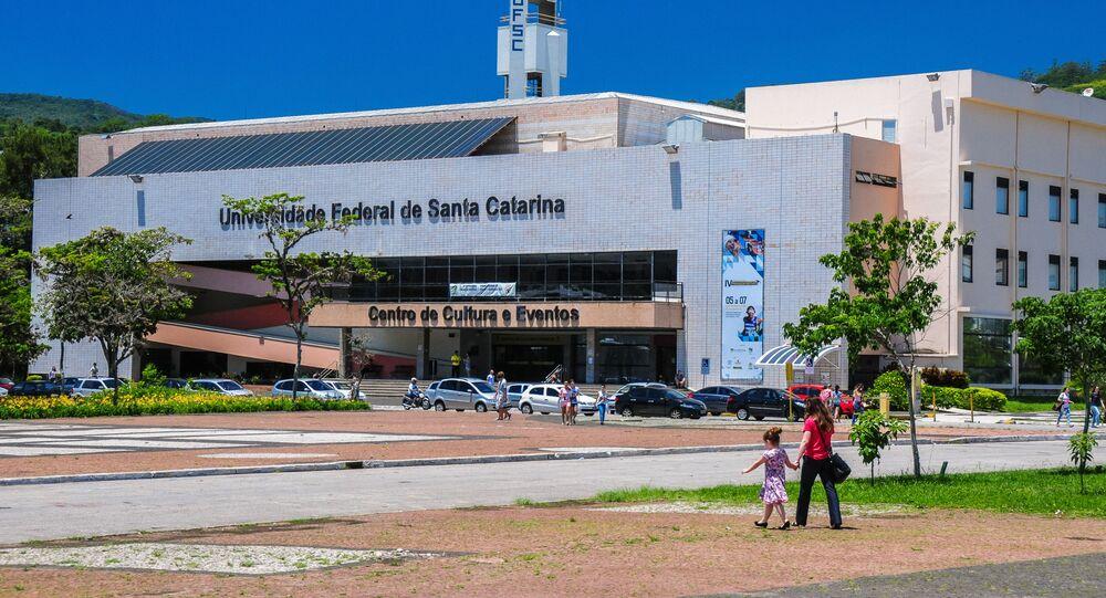 Vista do campus da Universidade Federal de Santa Catarina (UFSC), em Florianópolis