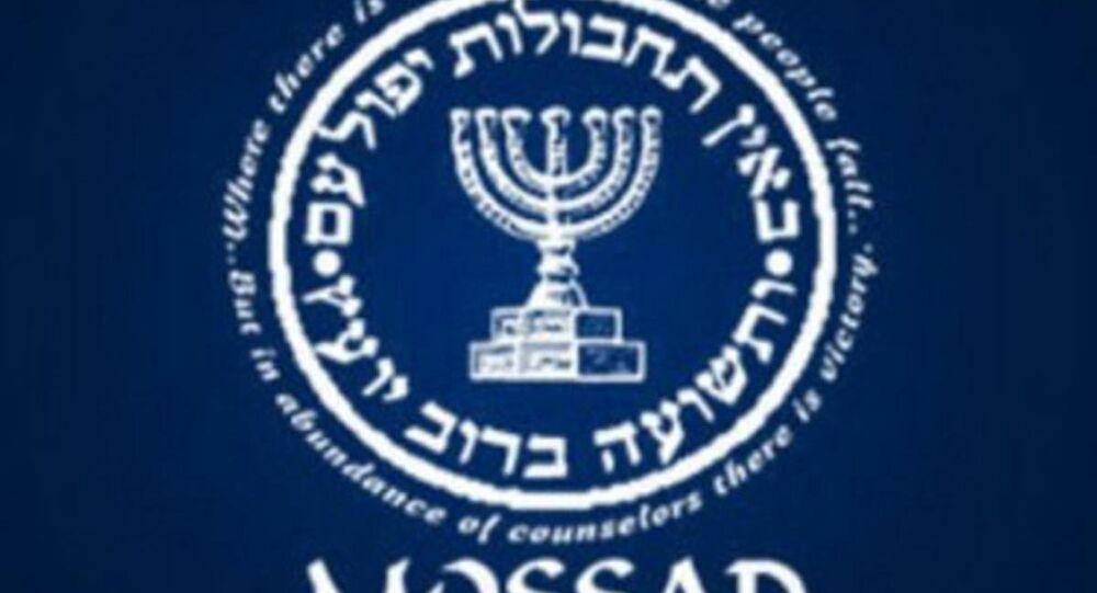 Logotipo do Mossad, serviço de inteligência de Israel