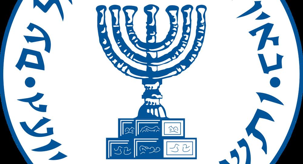 Símbolo do Mossad (imagem referencial)