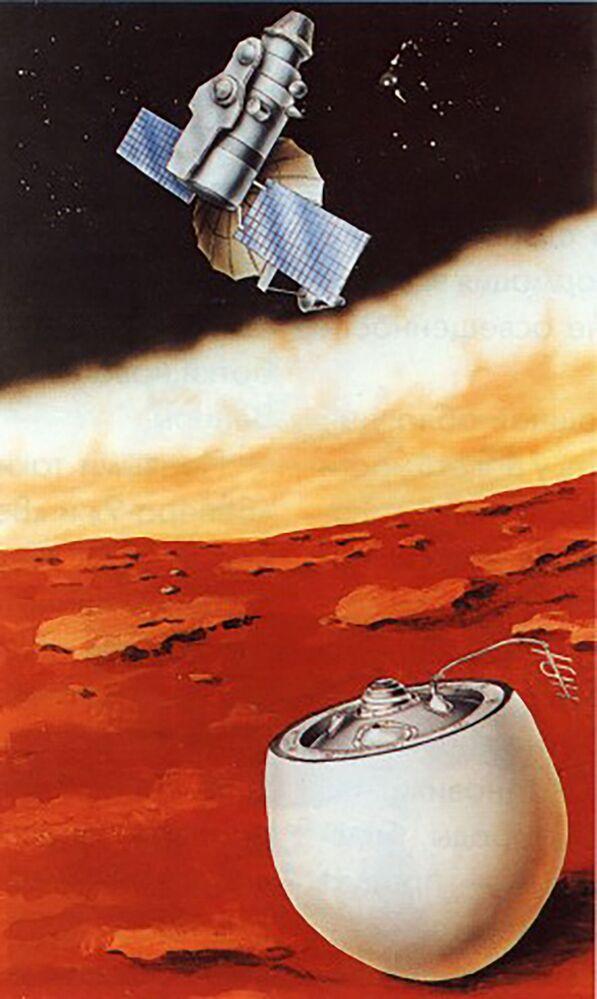 Ilustração do pouso da sonda espacial Venera 7