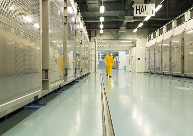 O interior da Instalação de Conversão de Urânio do Fordo em Qom, no norte do Irã